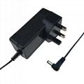 BSI认证16.8V1A锂电池