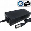 73V2.75A铅酸电池充电器 KC认证5串蓄电池组充电器 4