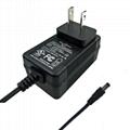 批发7.5V1A铅酸电池充电器