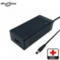 EN60601-1认证12.6v5a医疗充电器 医疗检测设备充电器