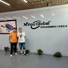 Xinsu Global Electronic Co.,Limited