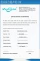 12.6V2A锂电池充电器 18650聚合物充电器 12