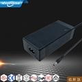 43.8V2A铅酸电池充电器