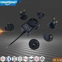 可互换插头电源24V0.5A转换插脚适配器 安规认证