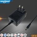 9.6V2A电源适配器 9.6
