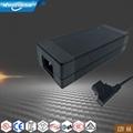 UL60950认证 12V6A