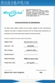 16.8V1.5A鋰電池充電器 IEC60601醫療認証充電器 15