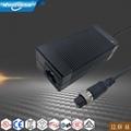 12.6V4A锂电池充电器 U