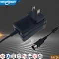 8.4V2A锂电池充电器 发热