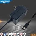 14.8V1A锂电池充电器 电