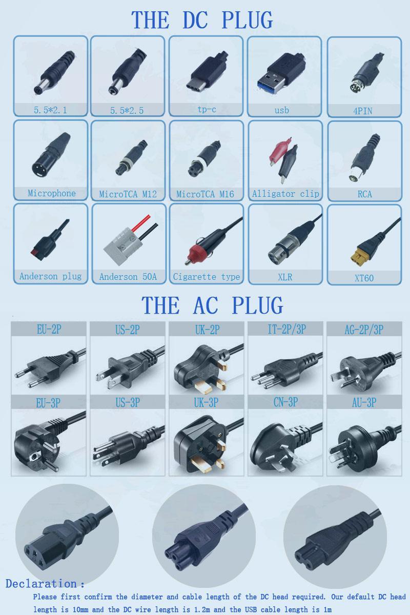 12.6V3A 转换头锂电池充电器 可换插脚电池充电器 8