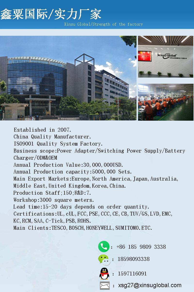 日本PSE认证 12.6V0.5A锂电池充电器 15