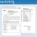 日本PSE认证 4.2V0.5A锂电池充电器 9