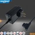CSA认证16.8V2A充电器