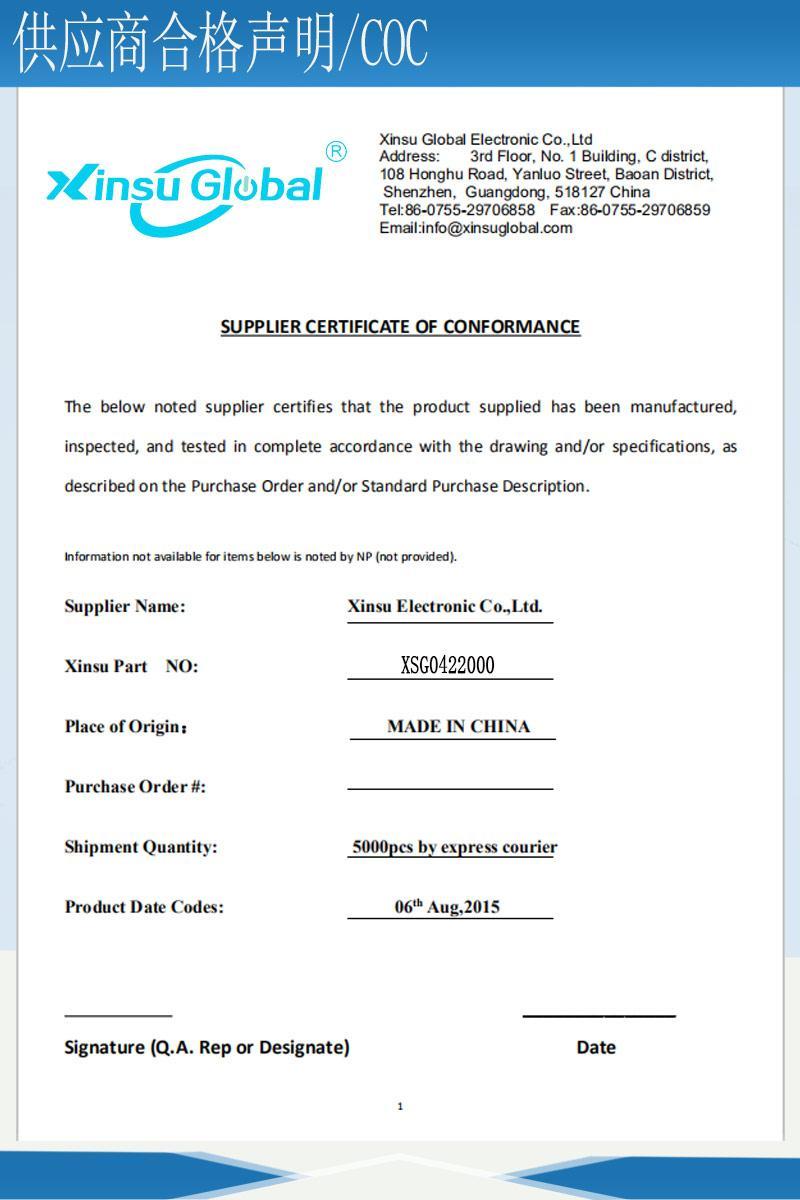 EN60335-2-29欧洲标准认证4.2V2A锂电池充电器 9