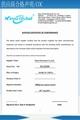 12.6V2A充电器 UL认证儿童教育玩具机器人充电器 8