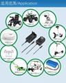 12.6V1A充电器 儿童教育机器人充电器 美规充电器 15