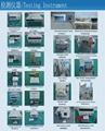4.2V1A锂电池充电器 儿童教育机器人充电器 7