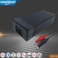 12V4A铅酸电池充电器