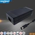 UL认证44V1.5A铅酸电池