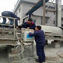 Conveyor belt type iron ore metal detector for metal detection