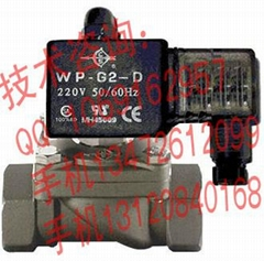 """供应CS电磁阀""""ADS-25-N-G2-AC220V(或DC24V)""""型"""