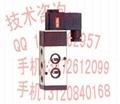 供應CS氣動專用電磁閥N-53