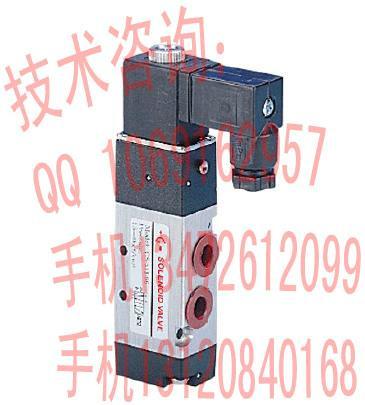 供應CS氣動專用電磁閥CS-521-08-AC220V(或DC24V)型 1