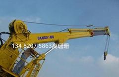 上海BANGDING船用液压伸缩折臂吊机