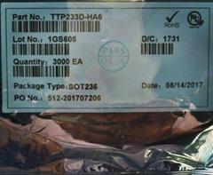 通泰总代理单通道触摸芯片TTP233D