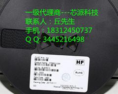 FP6601Q快充协议控制器自带USB识别功能