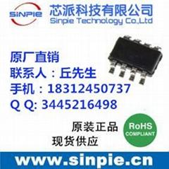 QC3.0快充协议芯片NT6008B