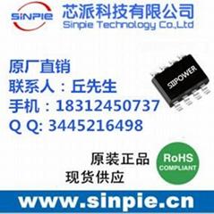 80V-60V-48V-36V降15V/12V/5V/3.3V高压直流转换芯片
