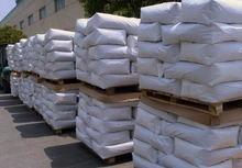 Hydroxy Ethyl Cellulose(