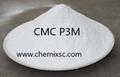 羧甲基纤维素--用于石膏砂浆