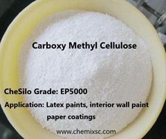 羧甲基纤维素--用于建筑涂料