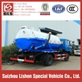 Dongfeng Vacuum Sewage Fecal Suction Truck 3
