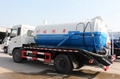 10000L Vacuum Sewage Suction Truck Dongfeng 2