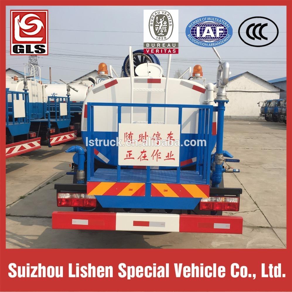 Dongfeng water tank truck 4ton 1
