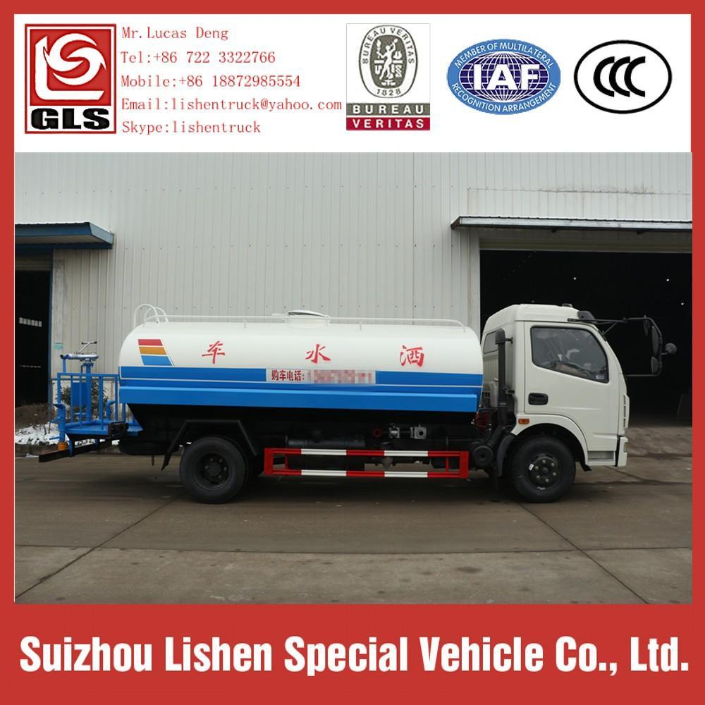 7 m3 Water Tanker Trucks Stainless Steel Europe 3 1