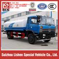 Dongfeng 12000liters water tanker truck water tanker ship 5