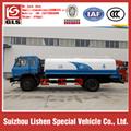 Dongfeng 12000liters water tanker truck water tanker ship 2