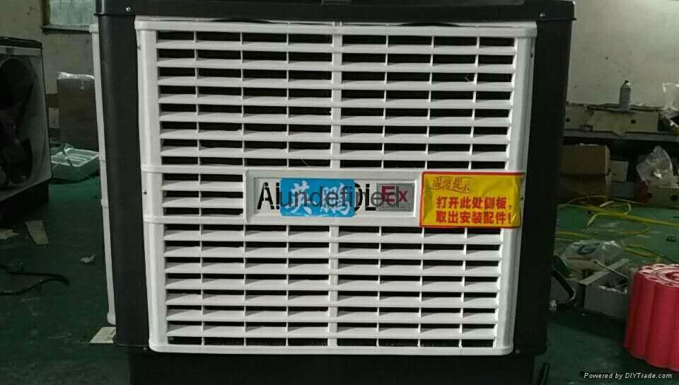 北京防爆環保空調 1