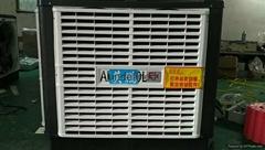 北京防爆環保空調