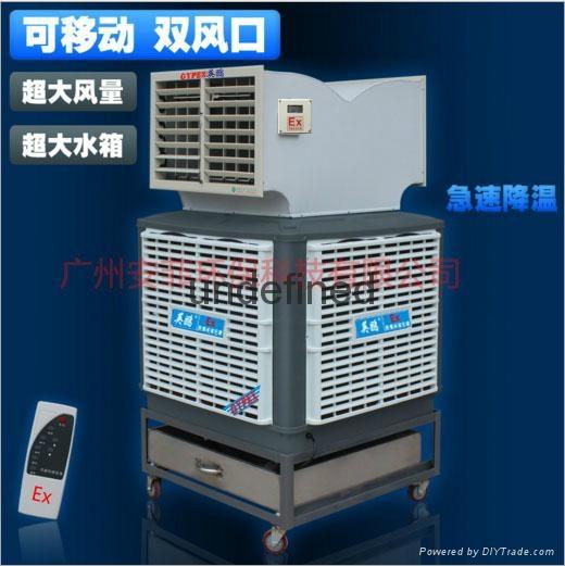 單風口防爆環保空調 1