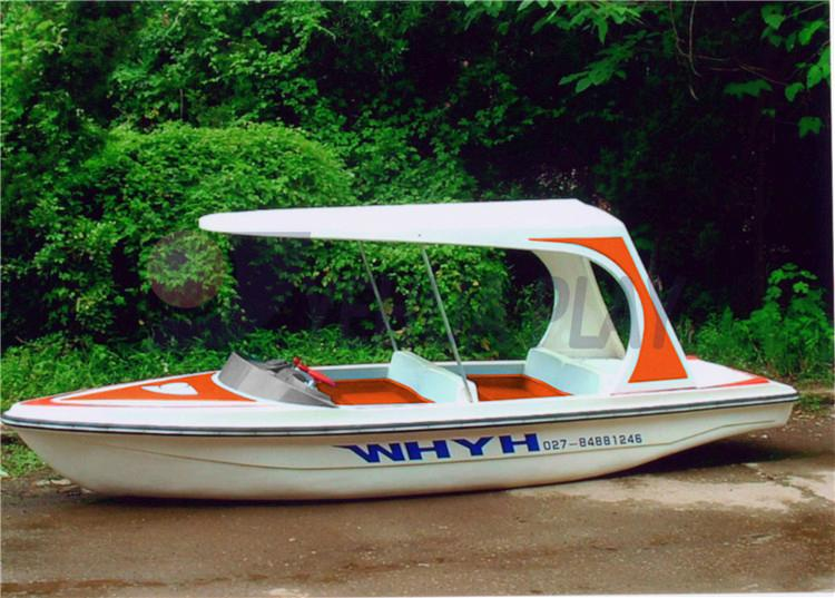 Yehua 4-Person Electric Yacht Amusement Equipment Outdoot 3