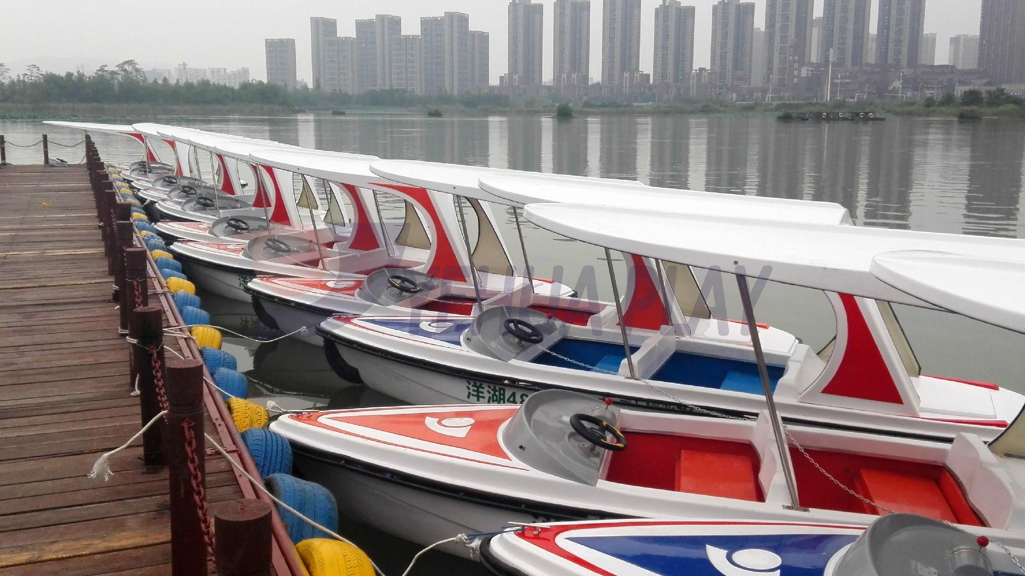 Yehua 4-Person Electric Yacht Amusement Equipment Outdoot 5