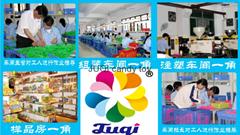 Shantou Juqi Candy Toys Industrial Co., Ltd.
