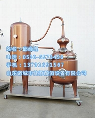 夏朗德蒸餾設備