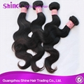 Fast Delivery Light Brown Brazilian Hair Weave Prices 3